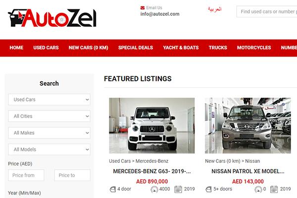 يقدم موقع أوتو أزيل خدمة التسوق المتميزة للسيارات الجديدة والفارهة