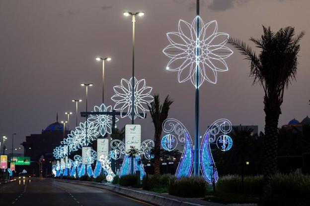 streets during ramadan