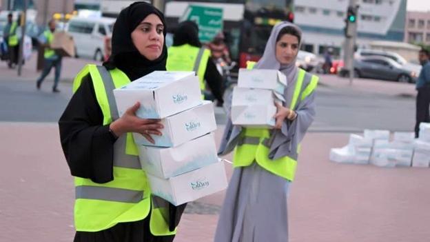 charity during ramadan