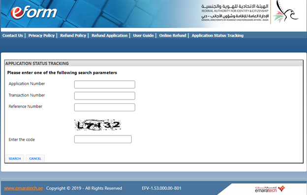 Follow up on the status of the UAE visa application in Dubai