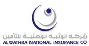 أفضل شركة تأمين سيارات - شركة الوثبة الوطنية للتأمين
